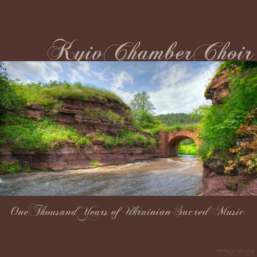 Blessed in the Man (Kyiv Chamber Choir)