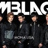Mblaq mona-lisa-japanese version