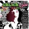 Download شو إنكتب عنك يا بيروت | سلمى مُصفي Mp3