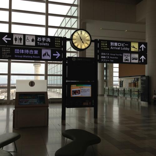 New Chitose Galaxy Airport 3013(Robo Loves UnderProgressive)
