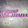 DJ minou baba jabli balon remix