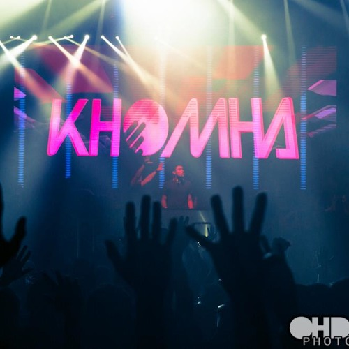 KhoMha - Hydra - RIP from ASOT 600 NYC (Ferry Corsten & Markus Schulz Set)