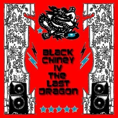 Black Chiney - The Last Dragon  #riddimstream @riddimstreamit #mixcd #dancehall #blackchiney