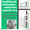 Traditional Ethiopian Selection