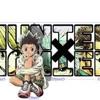 Ost. Hunter x Hunter - Ohayo (indo.version)