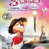 01 - I Hate Love Stories [www.E24telugu.com]