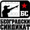 Beogradski Sindikat - Alal' Vera   (Igor Maric Remix) Demo