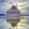 Beautiful Adhan 3 Call to Prayer