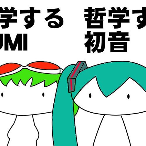 哲学する初音・GUMI対話篇 (Wub Machine Dubstep Remix)