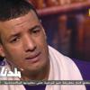 الشاعر هشام الجخ - قصيدة 24 شارع الحجاز - YouTube