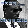 Dj Cheo Akon - That Na Na Bootleg 2013