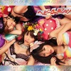 NobitaMAN - Heavy Rotation (off vocal) AKB48 Cover 8bit