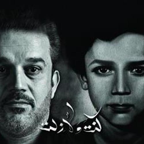 صوت الحسين باسم الكربلائي By Wesam Alugily