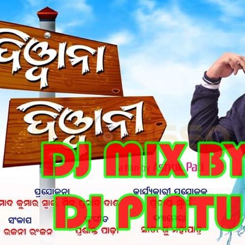 Deewana Deewani - Rakhichi Tote Dj Punch Mix By DJ PINTU