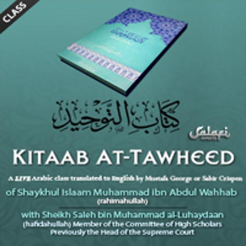 Kitaab at-Tawheed Chapter 31
