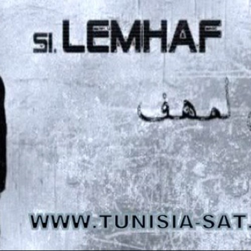 Si Lemhaf - Ghneya Men Dami at Tunisia