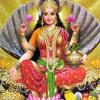 Sri Lakshmi Gayathri Mantra