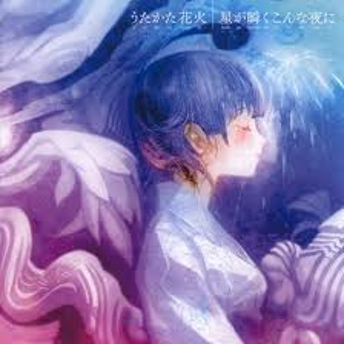 [MULTI-LANGUAGE ver.] Utakata Hanabi FIL, INDO, JAP, SPAN, ENG Fun Cover 【ardeeyie】