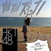 """スキ!スキ!スキップ![dBX""""スキ!スキ!明太子""""Remix]v1.2 / HKT48"""