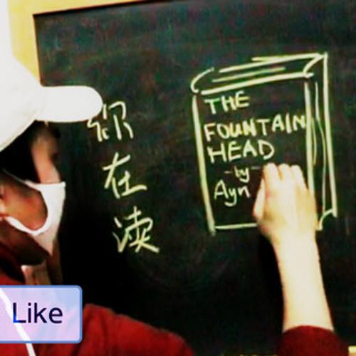 "The Fountainhead / Snap Judgment, ""Seeking"""