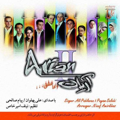 Arian Band - Gole-e-Hamishe Bahar