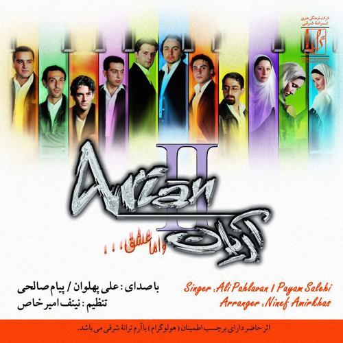 Arian Band - Roya-ye-Sepid