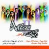 Arian Band - Bemoon Ta Bemoonam