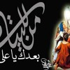 Beautiful Song about Imam Ali (AS) in Persian [Eng Sub]