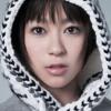 Utada Hikaru - First Love.mp3