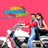 'Aattumanal Payayil' from 'Run Baby Run' by daN
