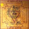 Maa Kali Durga Mantra