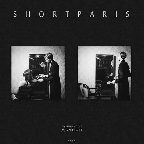 Shortparis - A5. White Skin (A version)