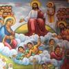 ጾመ ድጓ ዘደብረ ዘይት St. Yared Chant for the 5th Ihud of Great Lent, Debre Zeyt (Mount of Olives)