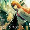 Kanako Itou - Sky Clad no Kansokusha (Steins;Gate Ending)