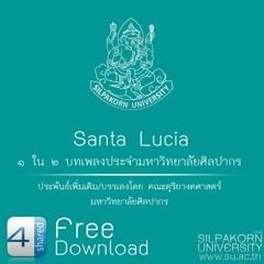 Santa lucia เพลงประจำมหาวิทยาลัยศิลปากร