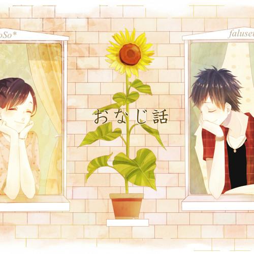 Onaji Hanashi (Self Duet) - Lunacat