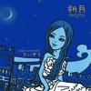 04 Watashi-no IRO(私の色)