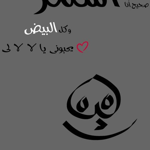 تحميل اغنية اه يا اسمراني اللون محمد منير mp3