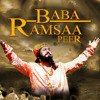 Baba Ramsaa Peer Singer Yogesh Gandharv Mp3