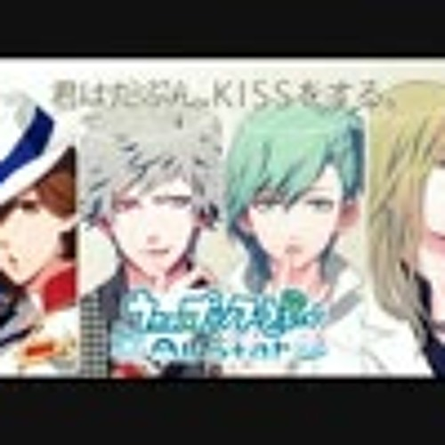 Love Quartet - Kiss Me (Don't Be Afraid)