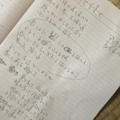 アークと僕と (曲道34号recorded iphone)