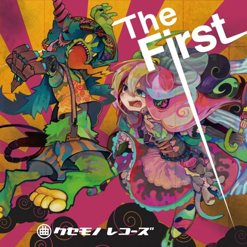 "Kusemono Records/CIO Album Release ""The First"""