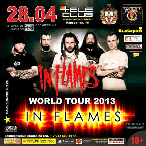 IN FLAMES в Екатеринбурге 28 апреля 2013г. (видео 30 сек.)