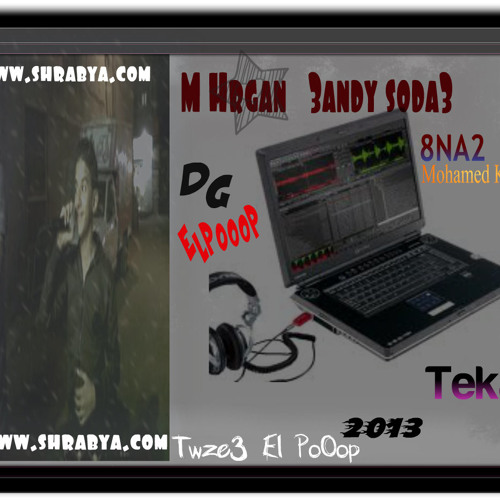 Mhrgan 3andy soda3 2013