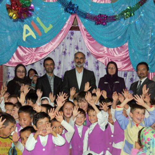 Educating girls in Afghanistan