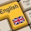 Future of English - British Council