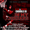 Double D - In My Jordans (prod. by Lexi Banks Music Group)