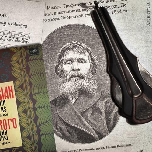 "Russian folk tune ""Bylina"" (played on vargan/jew's harp)"