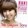 Gwiyomi - Hari
