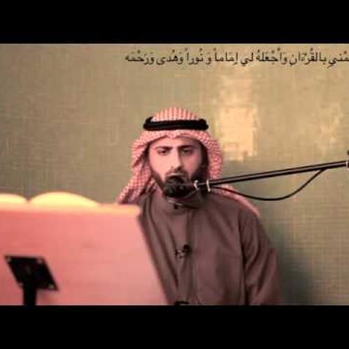 سورة الرحمن - القارئ اليمني محمد صالح